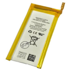 Battery for iPod Nano 5 5th